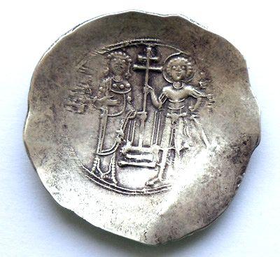 Аспрон трахи Иоанна 2 1118-1143 гг. (реверс)