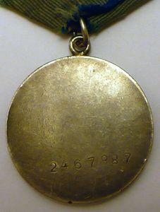 """Медаль """"За отвагу"""", разновидность """"ввинченное ухо"""", реверс"""