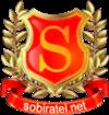 """Логотип форума """"СОБИРАТЕЛЬ"""""""