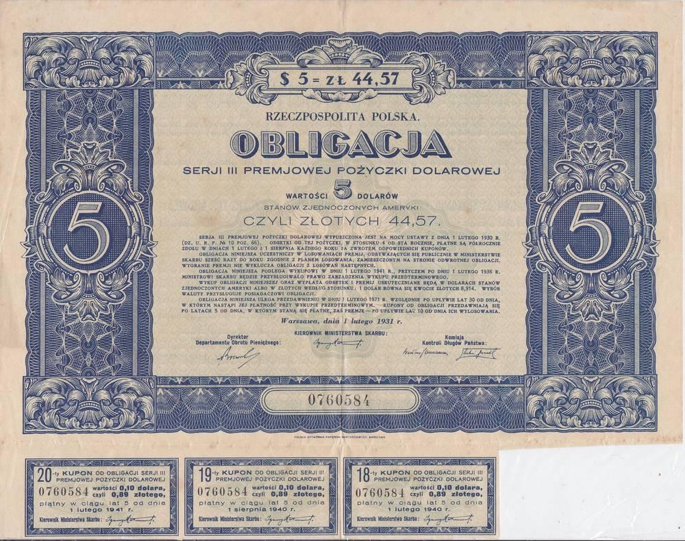 Польская облигация на сумму 5 долларов \ 44,57 злотых от 1 августа 1930 г.