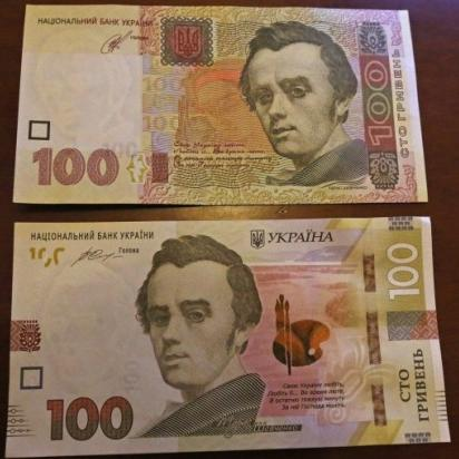 Обновленные 100 грн. (внизу) в сравнении с банкнотой предыдущего образца.