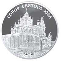 Греко-католический Собор Святого Юра во Львове