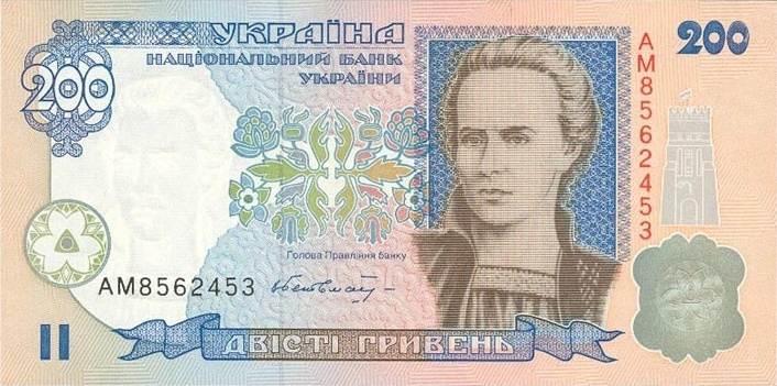 200 гривень зразка 1992 року. Аверс.