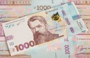 1000 гривень 2019 р.